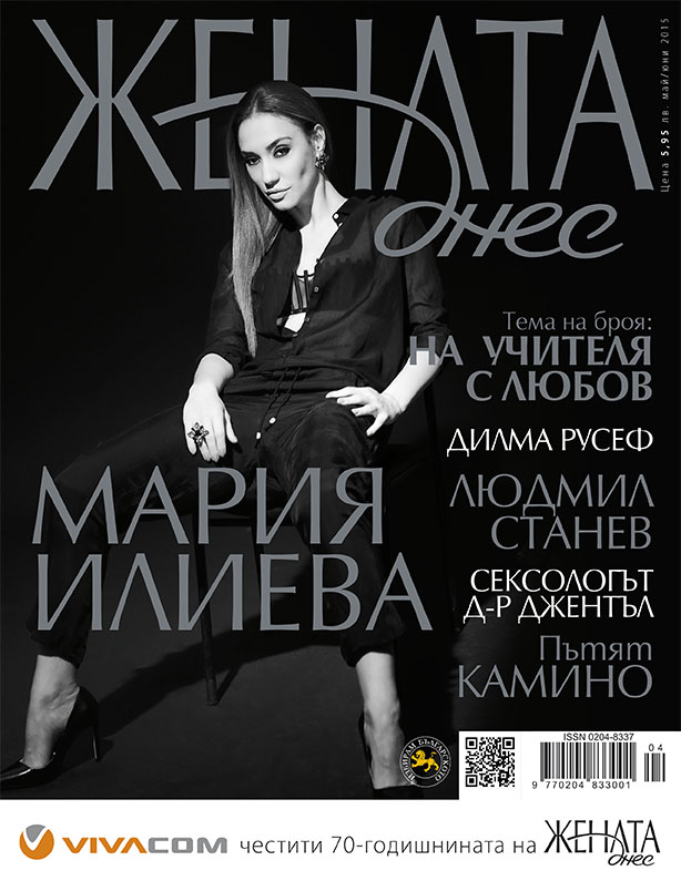 Cover_JD_2015_04