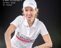 Силвия Лулчева: Аз съм от поколението, за което колело и часовник беше най-голямата награда в детството