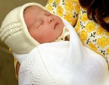 Кейт и Уилям кръстиха принцесата си Шарлот Елизабет Даяна