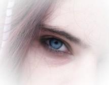Грижи за очите