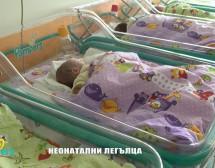 Pampers дари оборудване на 10 родилни отделения