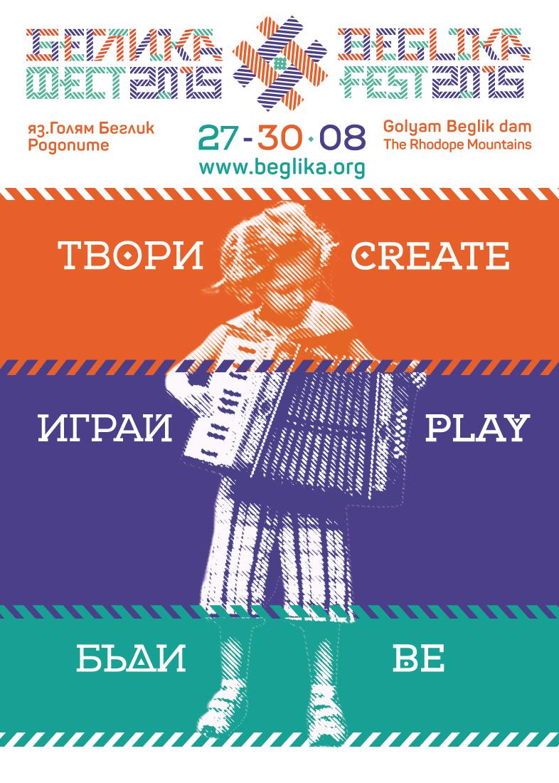 Beglika_Web_Poster_MIX