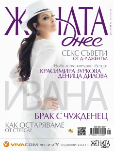 Cover_JD_2015_05