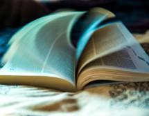 Какво, къде, кога четеш?