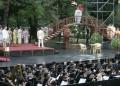 Опера в парка