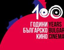 Аполония се открива с музика от любими български филми