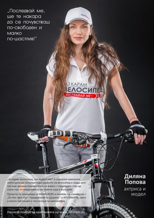 Ivaylo_Zahariev