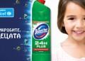 Лошата хигиена убива по едно дете на 2 минути
