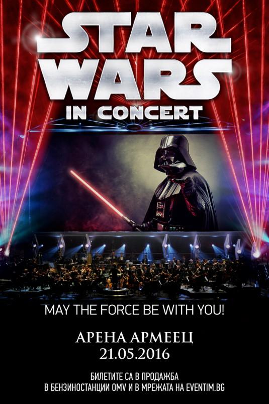 SW-Poster-Dart-Vader