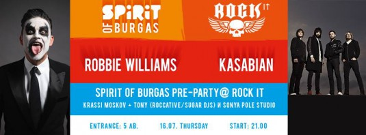 Spirit_of_Burgas_pre-party