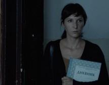 Български филм – финалист за наградата LUX