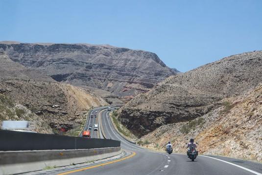 За кратко в Аризона