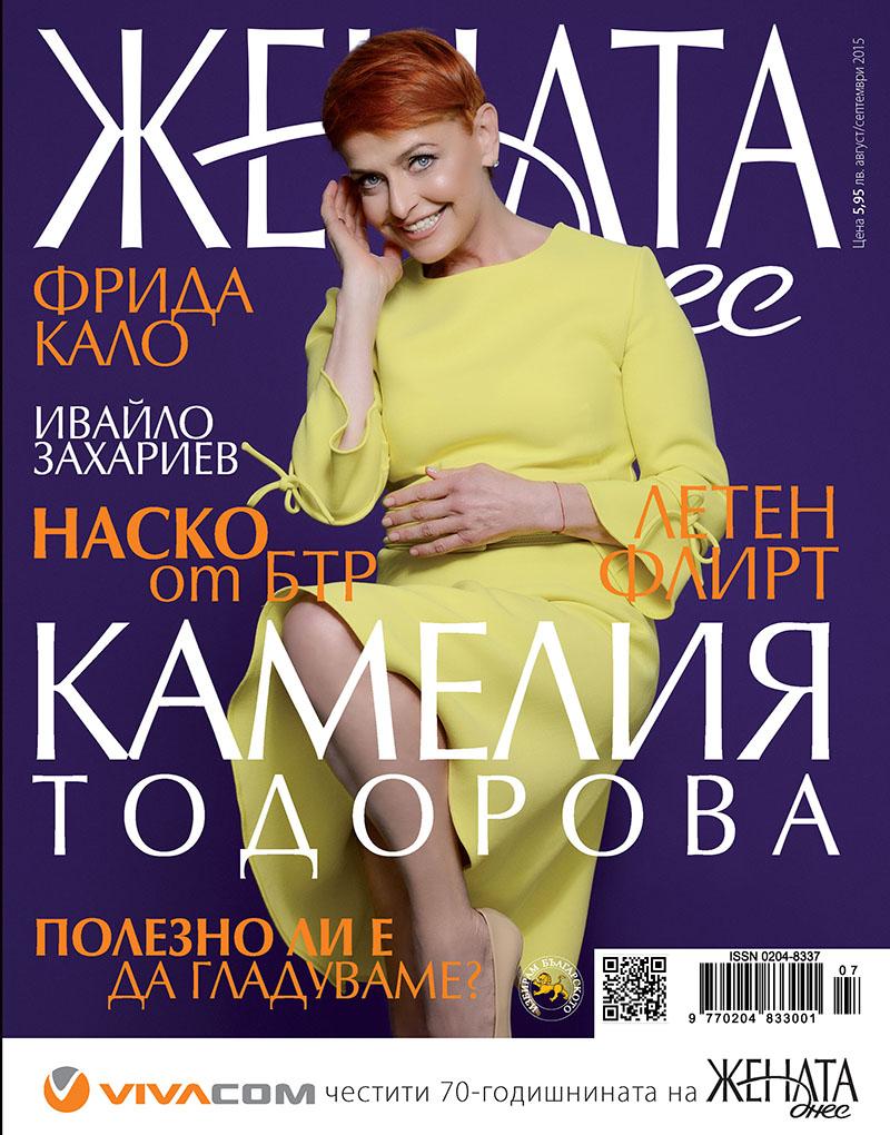 Cover_JD_2015_07_Kamelia Todorova