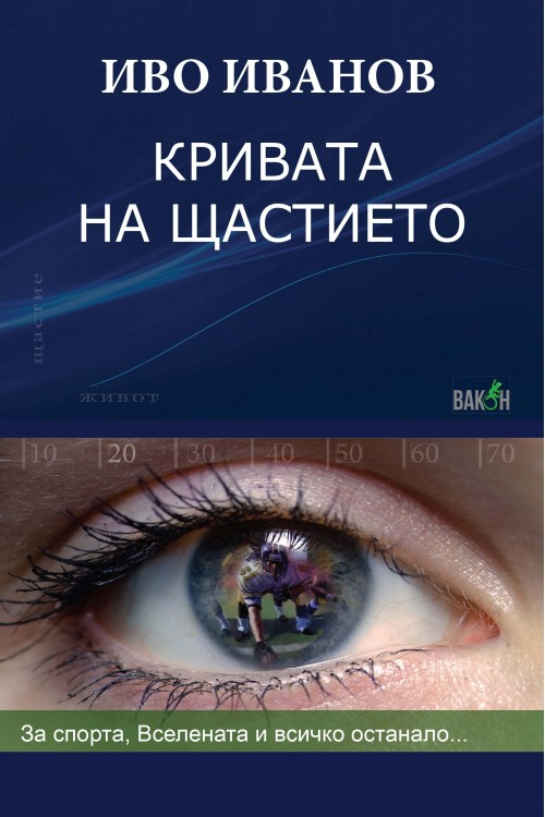 Koritza2-500x750