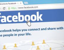 1 милиард души влязоха във Фейсбук за ден