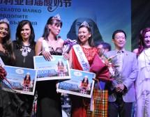 """""""Мис Родопи"""" – посланик на българското кисело мляко в Китай"""