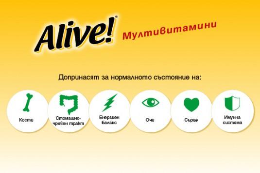 alive-jenata dnes-illu03