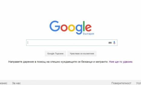 google_darenia