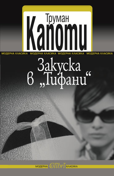 zakvtifani3