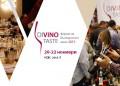 DiVino.Taste 2015 – нови срещи с българското вино