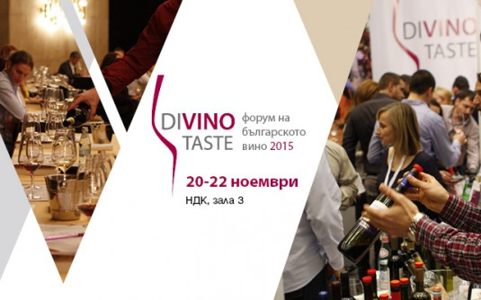 Divino taste PR 1
