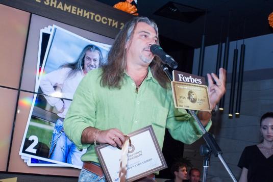 Forbes Топ 70 на българските знаменитости-Магърдич Халваджиян, 2-ро място