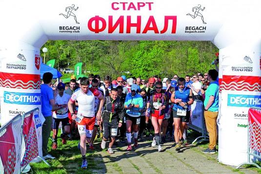 Maraton_Begach