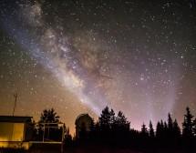 Млади учени събират средства за спасяване на Обсерваторията в Рожен
