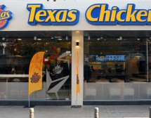 Texas Chicken отваря два нови ресторанта
