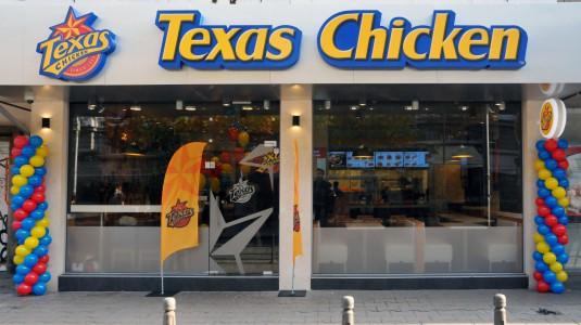 Texas Chicken Slaveykov