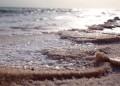Погрижи се за ръцете с минерали от Мъртво море