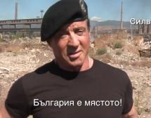 Слай, Джейсън Стейтъм, Салма Хайек и Бандерас: България е мястото! (видео)