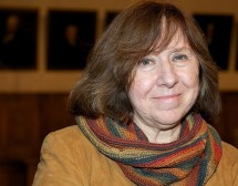 Светлана Алексиевич с Нобелова награда за литература