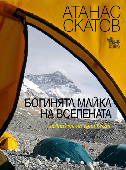 Boginqta maika_Cover