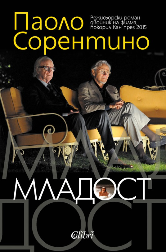 Cover-Mladost