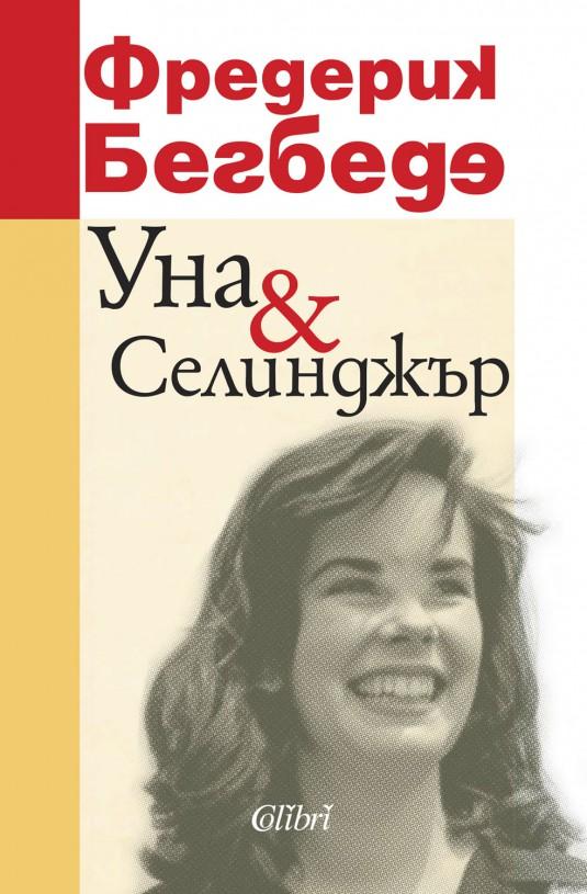 Cover-Oona&Salinger