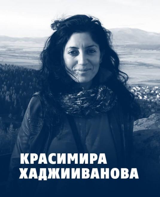 Krasimira Hadjiivanova