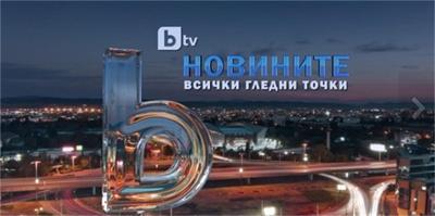 btv_news2