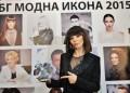 БГ модните икони за 2015 г.