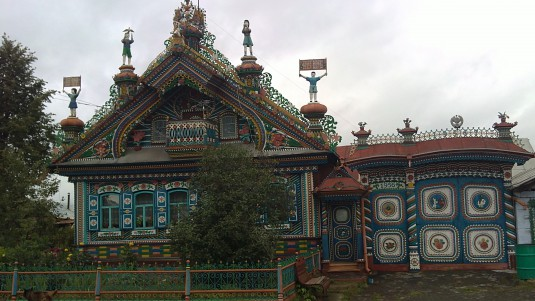 Ekaterinburg_Ural