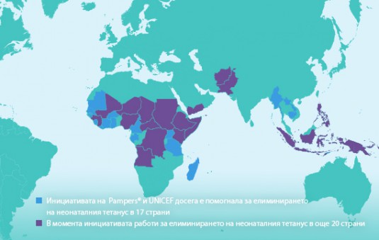 Pampers UNICEF Map