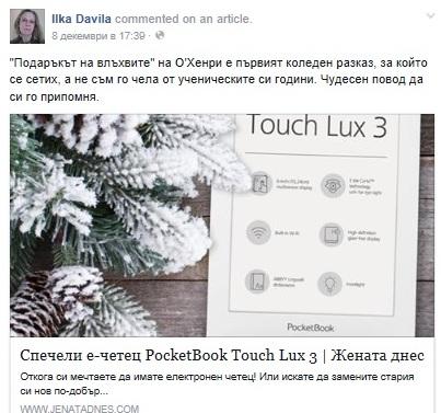 Winner_Ilka Davila-8.12_17.38h-FB