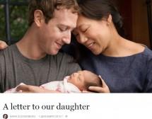 Марк Зукърбърг стана баща, дарява 45 млрд. долара
