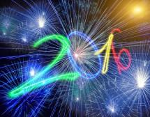 Честита Нова година!