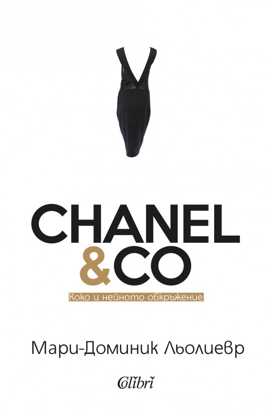 Cover-Chanel