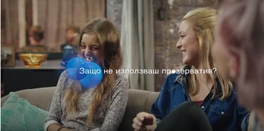 Prouchvane_na_Durex_za_naglasite_kum_praktikuvaneto_na_bezopasen_seks (1)