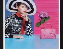 Френска модна марка пресъздава Матис