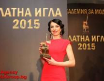 Ева Борисова вкара София Борисова в Холивуд