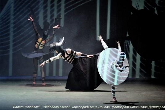 3. Spektacle_Lebedovo ezero_1