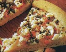 Пица с патладжани и домати